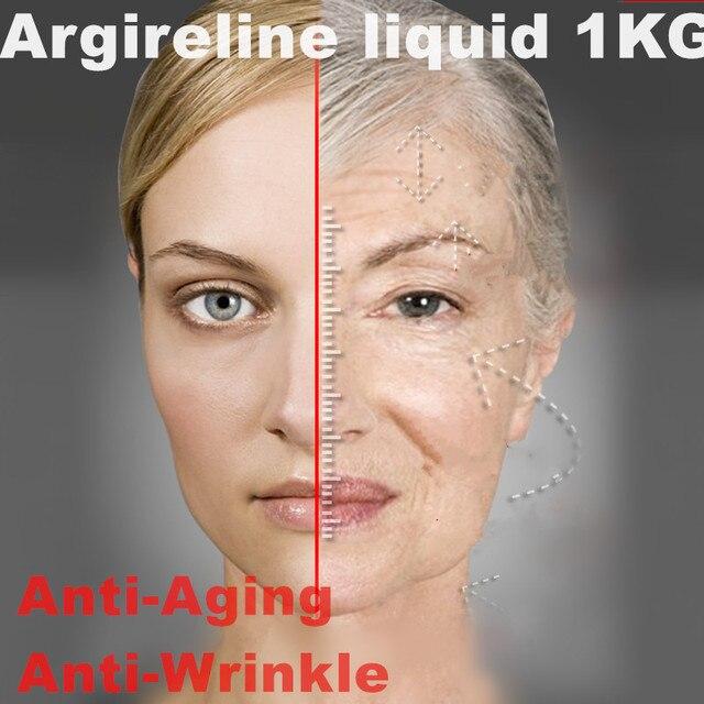 Аргирелин жидкость суть против морщин увлажняющий глаз Creotoxin против старения носогубные складки гусиные лапки продукты 1000 мл
