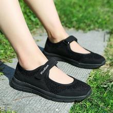 Женская прогулочная обувь летние сандалии Нескользящие спортивная обувь для фитнеса с круглым носком Прямая поставка 0810