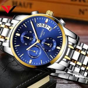 Image 4 - Relogio Masculino NIBOSI мужские часы Топ бренд роскошное платье известный бренд часы мужские водонепроницаемые календарь светящиеся часы золото