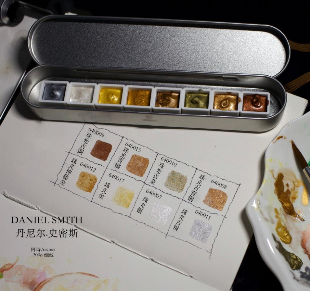 Handmade DS Watercolour Master Pearly Watercolor Painting Set Diamond Metal Gold In The Earth 8 Color Travel Dispensing Plate