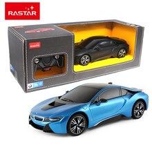 RASTAR Coche Radiocontrol BMW I8 59200