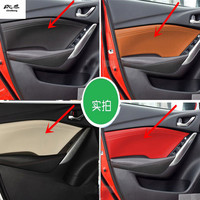4pcs/lot Microfiber Leather car door position decoration cover for 2014 2018 MAZDA 6 / for 2015 2018 MAZDA 3
