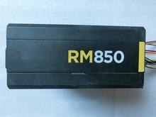 Используется оригинальный RM850 Номинальная 850 Вт золото полный модуль ПИТАНИЕ Silent Zero шум питание