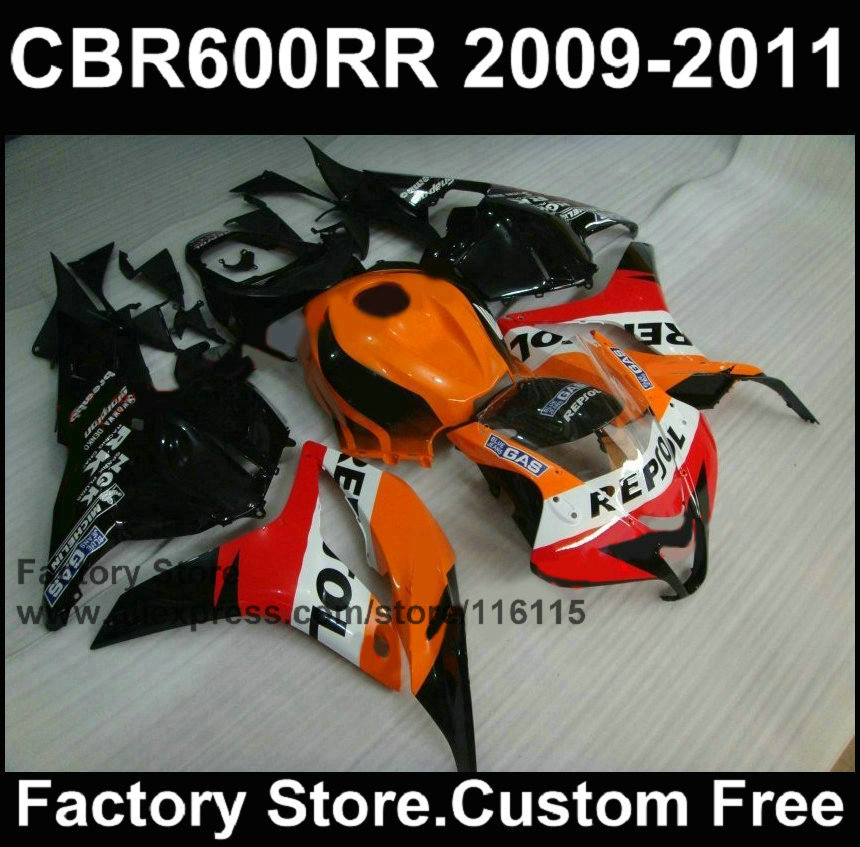 7gifts Injection motorcycle fairings kits for HONDA F5 CBR600RR 2008 2009 2010 2011 classic repsol fairing parts CBR 600RR 08-12 motorcycle front upper fairing headlight holder brackets for honda cbr600rr cbr600 rr cbr 600 rr 2007 2008 2009 2010 2011 2012