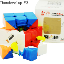 QiYi Thunderclap Black 3Layer Mofangge Qiyi 5.7cm 3layer Thunderclap V2 Stickerless QiYi Valk 3 Black Magic Cube