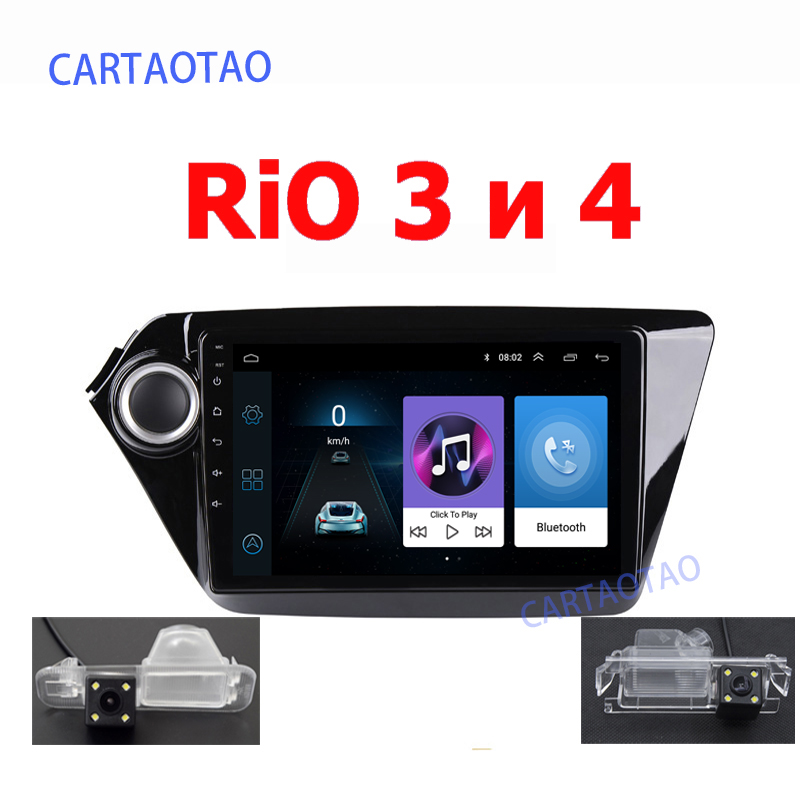 Android 8 1 2din car radio gps navigation multimedia player for Kia RIO 3 4 Rio