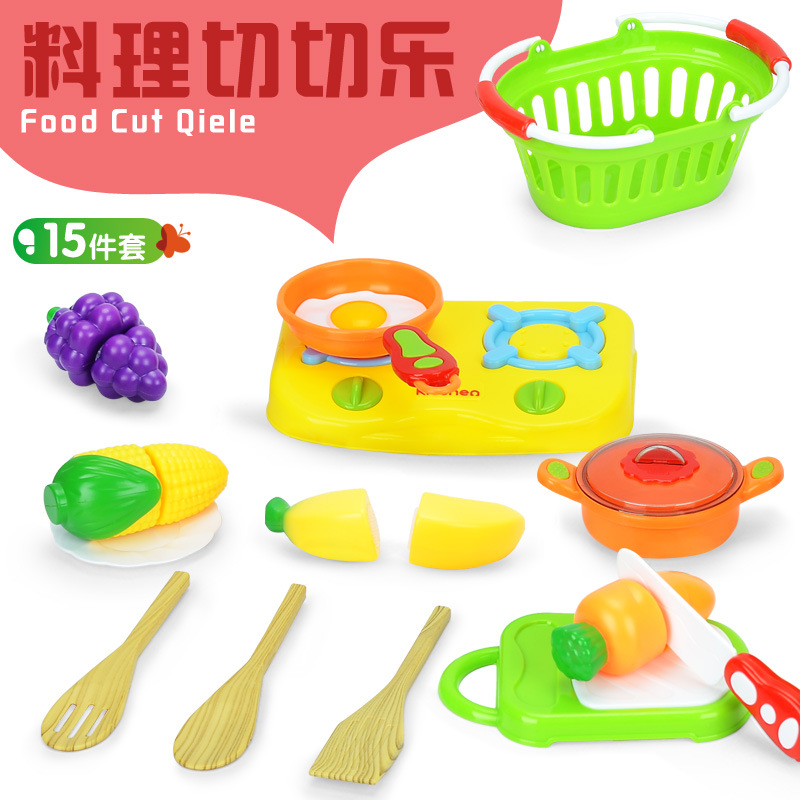 Children play house toys fruit cut Le Taobao explosion-proof vegetable basket simulation kitchen toys 15 sets