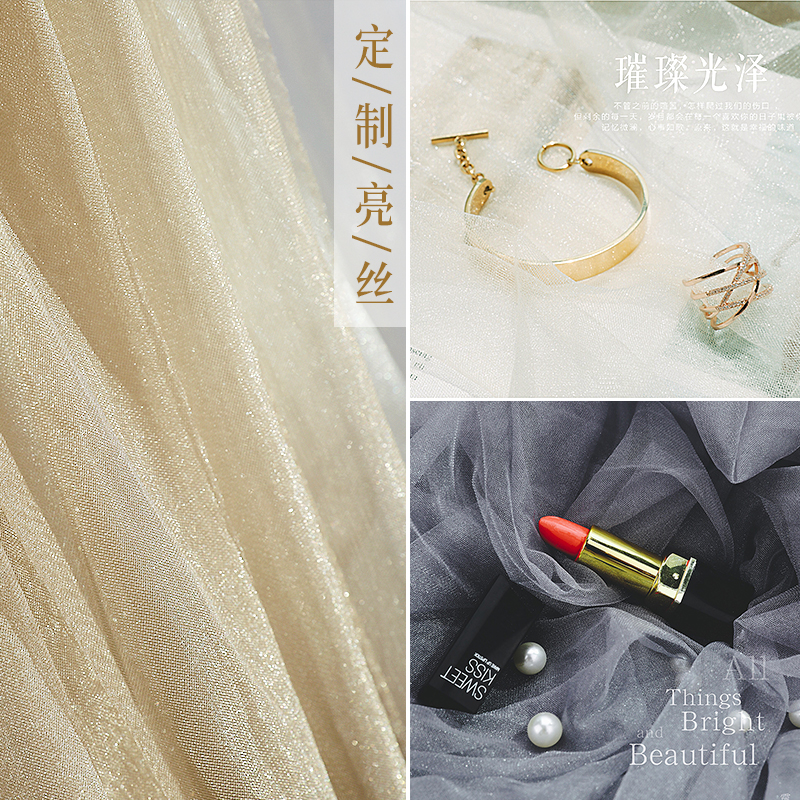 ins Photography Background Gauze Cloth Studio Photo Accessories for Jewelry Nail Polish Cosmetics Take a Photograph Decorations in Background from Consumer Electronics