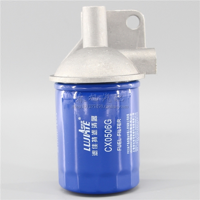 diesel fuel filter assembly for CX0506G 0506A CX0506 farm vehicle-in