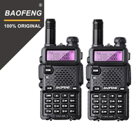 2Pcs Lot Baofeng DM 5R Digital DMR Walkie Talkie VHF UHF 136 174mhz 400 480mhz Dual