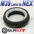Переходное Кольцо Для объектива Для Leica M39 L39 Объектив для SONY NEX-5 NEX-3