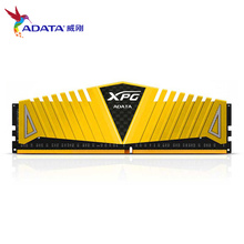 ADATA Memory RAM DDR4 3200Mhz 8g For PC Desktop  computer dram ddr4 High frequency