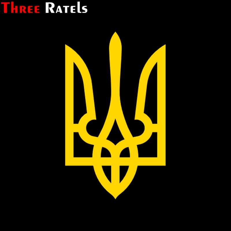 Three Ratels MT-011 9.2*5.5cm Nickel Car Sticker Coat Of Arms Of Ukraine Ukrainian National Emblem Phone Decals Car Stickers