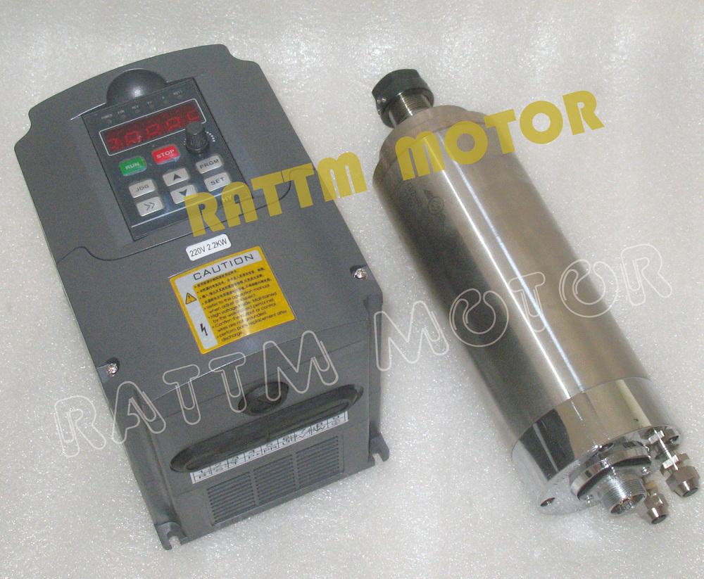 1.5KW Water-cooled ER11 spindle motor 220V 24000r...