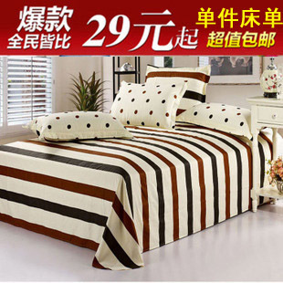 100% cotton bedding sheets single double 100% cotton coverlet