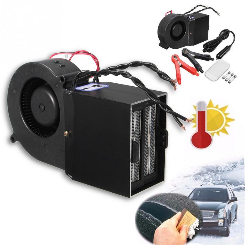 PTC 12V 300W/500W Adjustable Double File Car Heater Warmer Heating Fan Defroster Demister