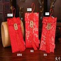 1pcs Chinese Dragon Pattern Jade Gourd Pendant Or Coins Pendant Chinese Wedding Cloth Red Packets Gift