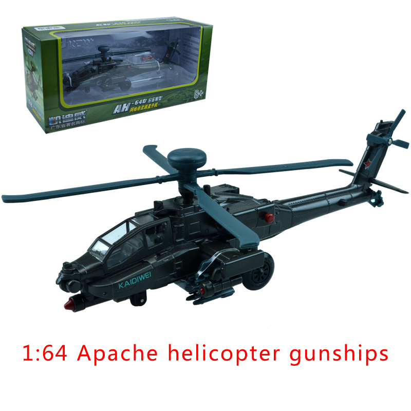 Boeing AH-64 Apache helicopter gunships Childrens toy model boys toy plane aircraft