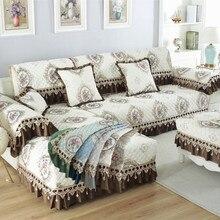 Chenille four seasons lace sofa cushion, European combination cushion cover towel