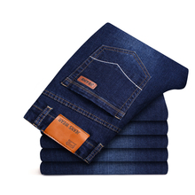 Leisure Slim Fit Stretch Jeans For Men Spring Autumn Solid Black Blue Skinny Lon