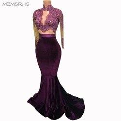 Unique designer burgundy two piece prom dresses 2017 mermaid long sleeve dubai kaftan high neck lace.jpg 250x250