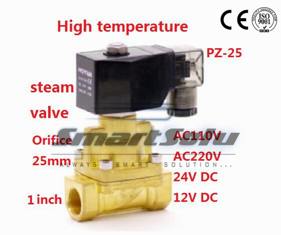 Free shipping Brass 2 way water high temperature solenoid valve pneumatic steam control 1 inch AC110V Orifice 25mm normal close dn25 high temperature solenoid valve for steam