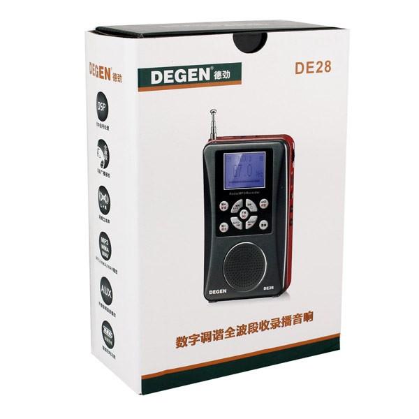 New Arrival Degen Radio FMMWSW (14)