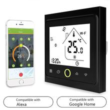 MOES WiFi inteligentny termostat regulator temperatury do wody elektryczne ogrzewanie podłogowe woda kocioł gazowy współpracuje z Alexa Google Home tanie tanio Below 1 5w BHT-002-GA BHT-002-GALW BHT-002-GB BHT-002-GBLW BHT-002-GC BHT-002-GCL