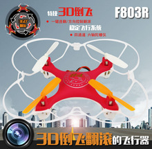 2016 new toys RC quadcopter 360 Degree Flip nano 4 axis drone with gyroscope mini size RC drone as best birthday gift for kids