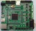 STM32F407 макетная плата (улучшенная)/Ethernet/CAN/485/RFID/