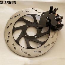 XUANKUN GS125 GN GT GSX HJ125K модифицированный двойной диск поршня тормоза под насос дисковый тормозной диск