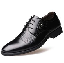 2016 Mens italy Wind Fashioin Pointed Toe Patent Leather Lace Up oxfords Business Formal Dress Shoes Office Shoes free shipping