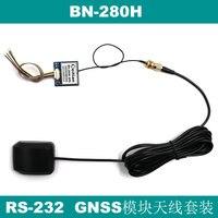 RS-232 산업용 컴퓨터 멀티 모드 gps beidou glonass 모듈 gps 수신기 수신기 안테나 BN-280H