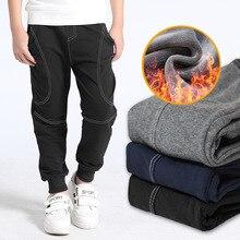 Cotton winter warm Teenager Boy pants for boys plus fleece kids trousers children Sweatpants child sports