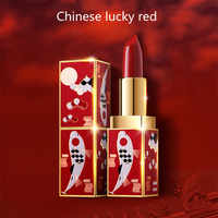 Global Hot Oriental Aesthetics Lipstick Moisturizing Waterproof Matte Lipstick Chinese Court Collection Lipstick