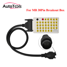 Top quality for MB 38pin breakout box auto connector pin out box car 38 pin break out box car tool