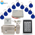 DIY kit Access Control Door system keychain rfid card+Waterproof RFID Card Reader+Power supply+ Electric lock exit button Winte