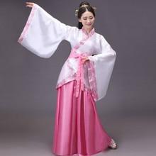 New Chinese style Qufu costume improvement Hanfu female Tang Dynasty Princess Royal dance suit