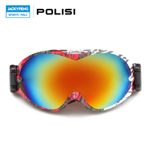 POLISI Professional Ski Goggles Snow Glasses UV Protection Anti-Fog Double Layer Snowboard Skiing Glasses Winter Sports Eyewear