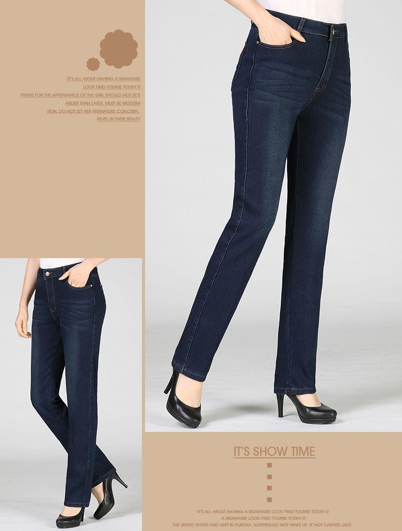 Women Winter Jeans Pants Dark Blue Denim Trousers Woman Casual Thicken Jean Trouser Fleece Denim Pant Straight Pantalones Mujer (7)