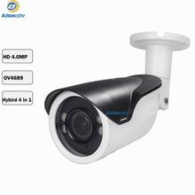 4 МП AHD металлический корпус наружная пуля Водонепроницаемая камера с 4 шт Массив светодиодный ночного видения с IR-CUT Vari-Focus объектив AR-AHD8406H4