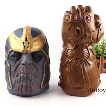 Avengers Infinity War Thanos Glove Mask with Drinking Straw PVC Marvel Thanos Infinity Gauntlet Mask Halloween