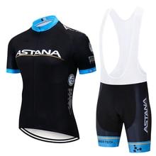 Новинка черная Команда Астана pro велосипедная майка 9D гелевая Подушка велосипедные шорты Мужская одежда для велоспорта Одежда для велоспорта