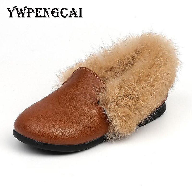 New Arrival Children Fur Shoes Boys Warm Loafers Shoes Fashion Baby Toddler Winter Shoes Girls Shoes #8IU0230