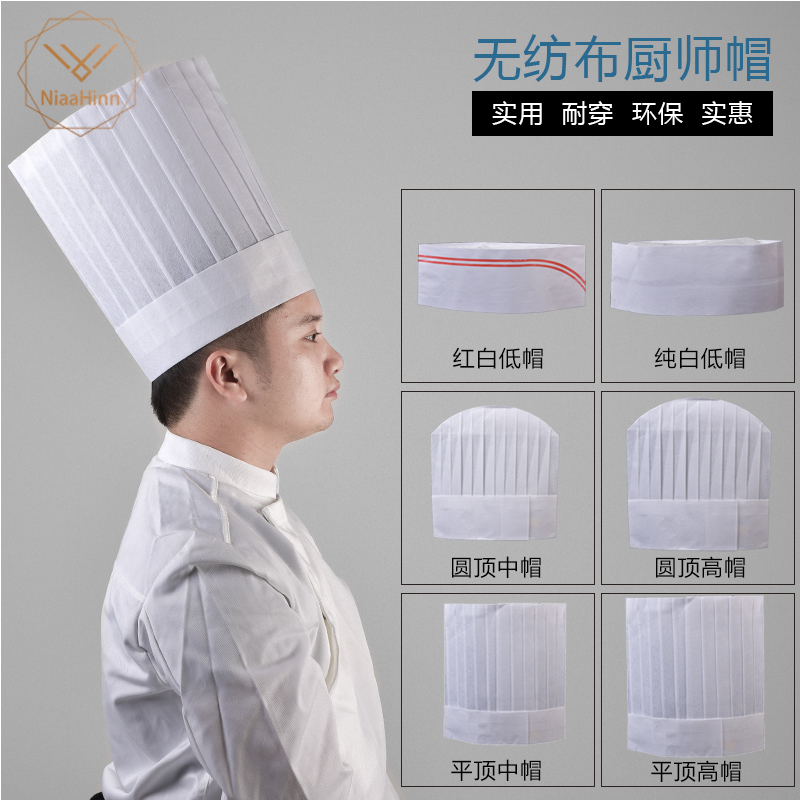 NiaaHinn Chef High Hat 20 Pack Disposable Thicken White Hotel Hotel Restaurant Bread Cake Baker's Hat High 10/23 / 29cm