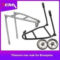 Titanium rear rack for brompton bike 172g super light weight bike rear rack and easywheels high quality