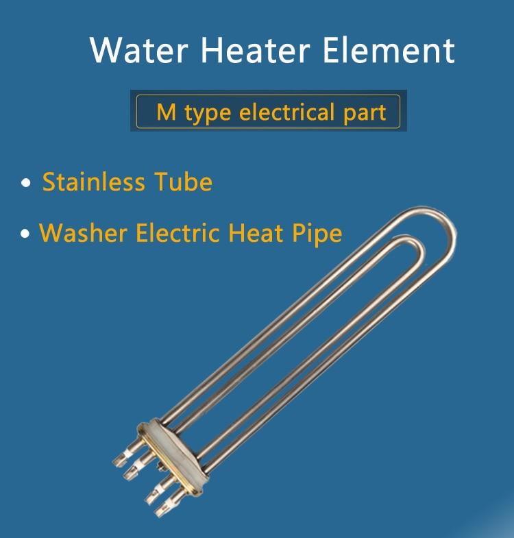 washer electric heat pipe,washing machine heating element,heater ...