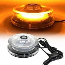 Bursztynowe światło stroboskopowe led Beacon pojazd na dach samochodu ostrzeżenie o zagrożeniu lampa błyskowa światła awaryjne obracanie migające lampka sygnalizacyjna bezpieczeństwa