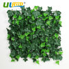 ULAND 50x50cm Pc Artificial Boxwood Hedge Plastic Plants Fence Privacy Trellis Mat Outdoor Indoor Home Wall
