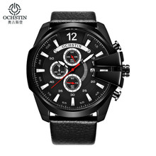Men's Watches Top Brand Luxury Quartz Wristwatch Men Leather Strap Calendar Business Watch Male Horloges Mannen Montre Homme цена 2017